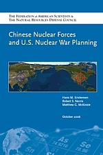 Chinese penetration nuclear programs